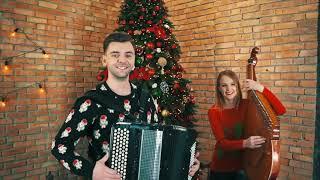 Jingle Bells in Folk Style 🎄  New Year Music 2018 🎄  B&B project (Bandura and Accordion)