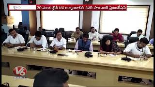 GHMC Commissioner Directs Officials Over Development Works In City