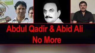 Abdul Qadir & Abid Ali ... No More