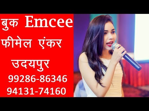 anchors-for-events,-anchor-booking,-emcee-udaipur,-male-female-host-9928686346