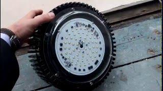 хайбэй светильник, производство Украина