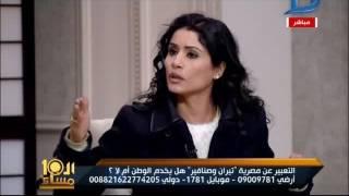 العاشرة مساء| المحامية مها ابو بكر تطالب الداخلية بإلتزام القانون فيما يخص التظاهر