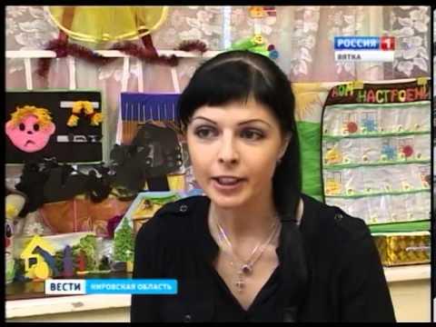 Инновации в детском саду (ГТРК Вятка)
