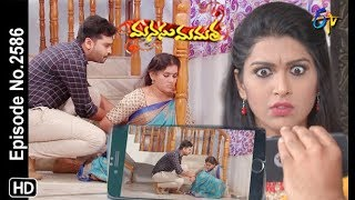 vuclip Manasu Mamata | 4th May 2019 | Full Episode No 2586 | ETV Telugu