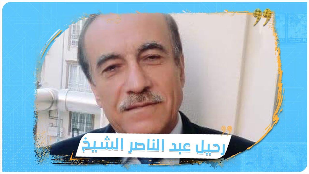 طبيب سوري وقف في الصفوف الأولى لمواجهة كورونا ولكنه .. توفي  - 12:58-2021 / 1 / 20