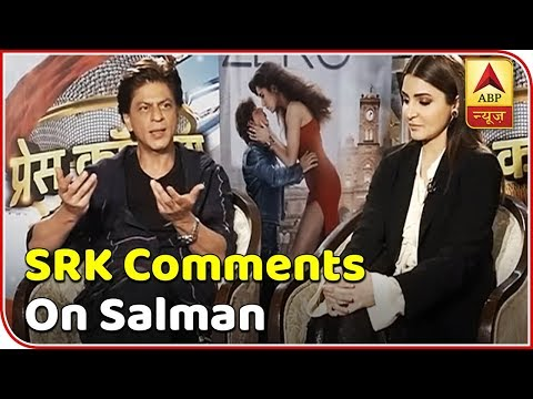 Shahrukh Khan Comments On His Fight With Salman Khan | ABP News