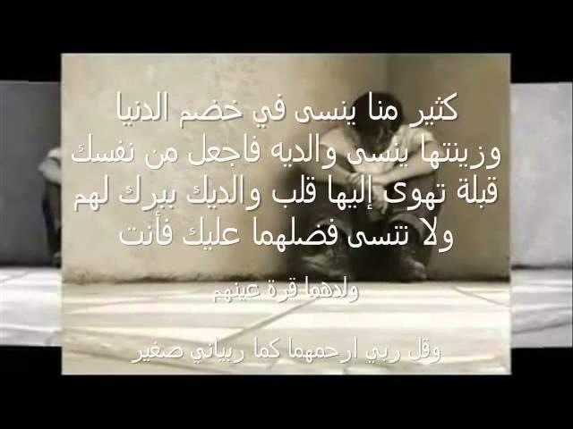 خدعوها من أجمل قصائد أمير الشعراء أحمد شوقي Fb Quote Inspirational Quotes Love Quotes