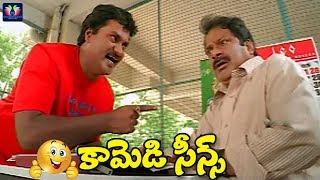 Sunil And Dharmavarapu Subramanyam Back to Back Comedy Scenes    Telugu Comedy Scenes   TFC Comedy