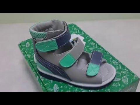 Ортопедическая обувь ОРТОДОН 2222-2