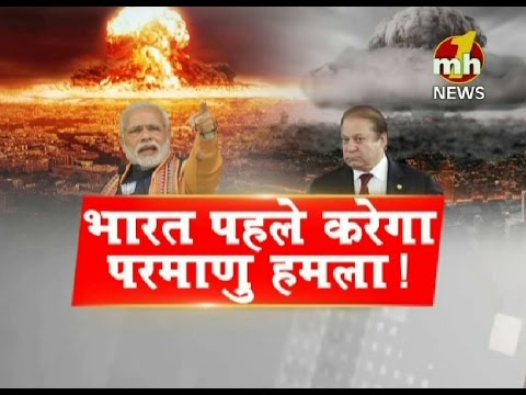 indias nuclear policy India's foreign policy is driven by five principal considerations,  finally, and i will talk about this later, is india's desire for a nuclear triad,.