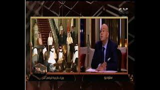 عماد الدين أديب: قطر تستقوى على العرب بـ7 آلاف جندي تركي | الصباح العربي