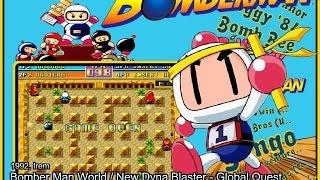 Bomberman World (Arcade)