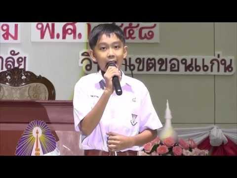 ประกวดร้องเพลงลูกทุ่งไทยส่งเสริมศีลธรรม ๒๕๕๘ p3
