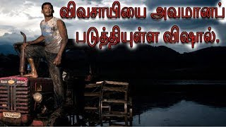 Vishal vs Sivakarthikeyan - Vishal starting New TV Show Host - New Issues