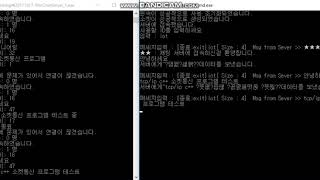 C++ TCP/IP채팅 프로그램