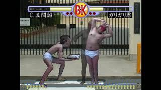 Brief Karate Foolish OST - C.Gomadare