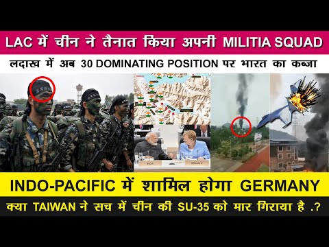 Indian Defence News:How Chinese Su-35 Crashed,China deployed its Militia Squad in LAC,Germany India