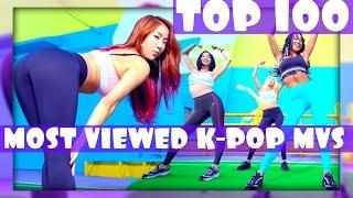 [TOP 100] MOST VIEWED K-POP MUSIC VIDEOS [SEPTEMBER 2016]