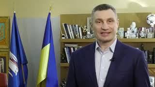 В Киеве закроют все кафе, рестораны, ТРЦ, спортзалы и магазины, кроме продуктовых и аптек
