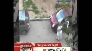 144 серия Дорожные войны  Женщины за рулем 09 05 2011