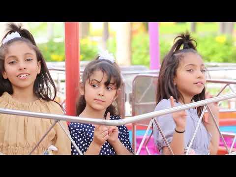 قناة اطفال ومواهب الفضائية كليب بالسنة العاشرة للنجمة تسنيم ابوبكر نسخة ايقاع