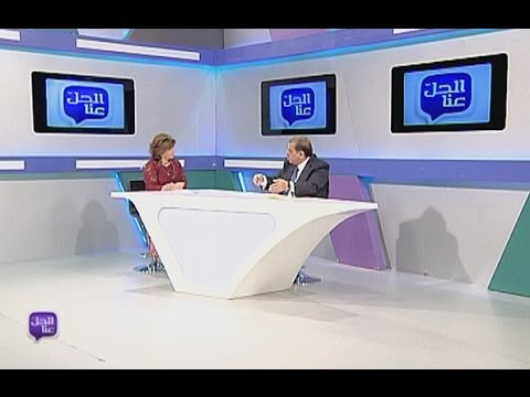 Al Hal Enna - 27/09/2016