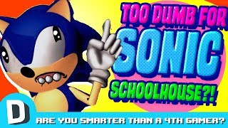 Are We Too Dumb for Sonic Schoolhouse?