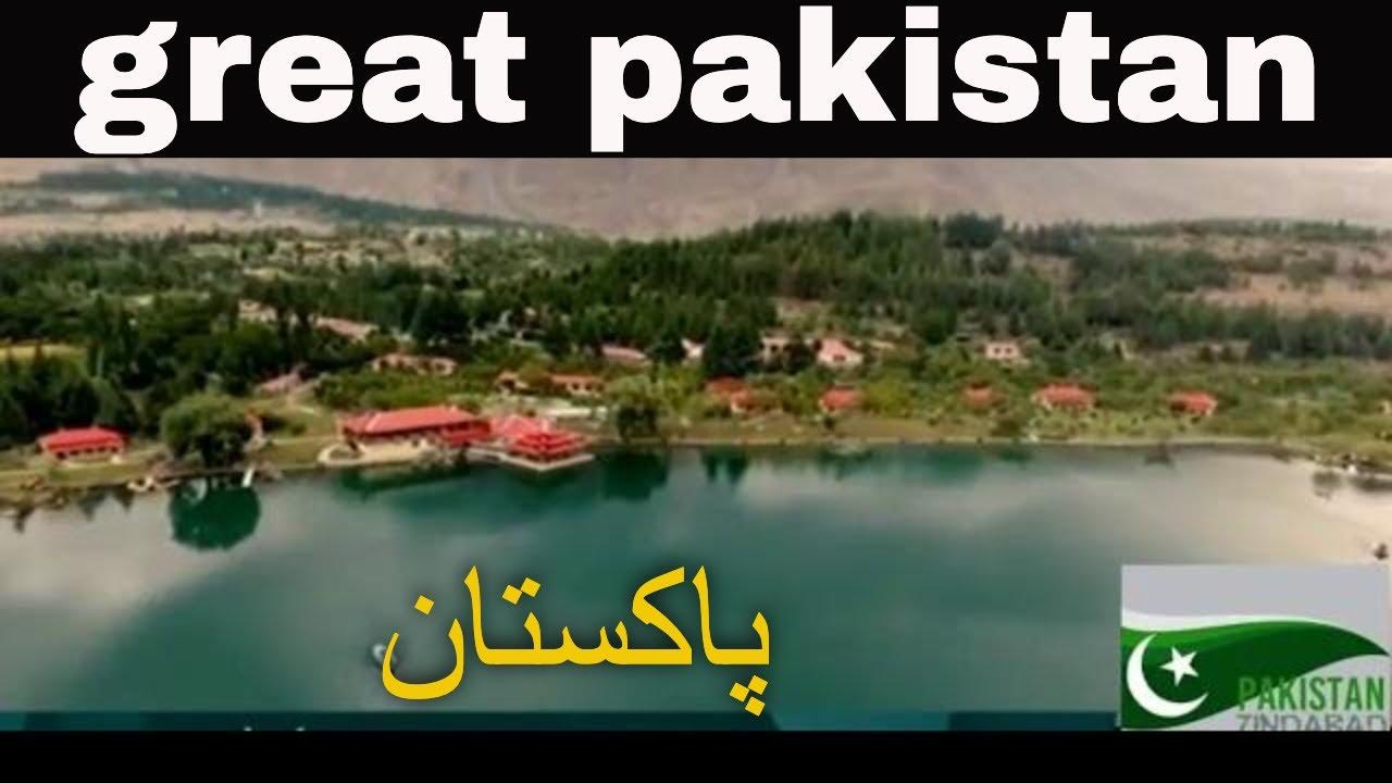 beautiful shangrila lake gilgit baltistan | pakistan