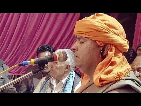 💖ganesh aaya ridh sidh laya bhajan || 🙏Vikash Nath Ji Bhajan || गणेश आया रिधि सीधी ल्याया ||