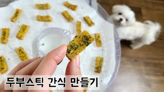 [SUB]  강아지 수…