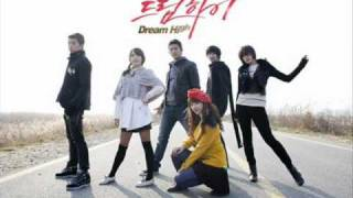 Can't I Love You - ChangMin & JinWoon (2AM) - Dream High OST MP3
