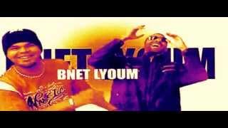 Video Bald Lyoum Banat lyoum download MP3, 3GP, MP4, WEBM, AVI, FLV Juli 2018