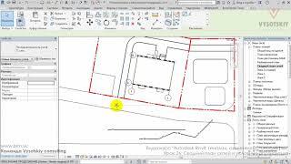 [Урок Revit Генплан] Сводный план сетей и условные обозначения