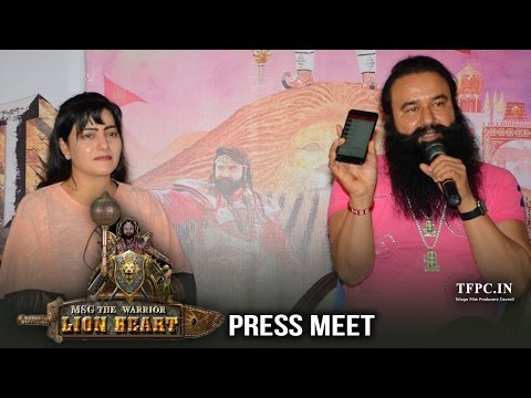 MSG The Warrior Lion Heart Movie Press...