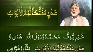 Yassarnal Quran Lesson #61 - Learn to Read & Recite Holy Quran - Islam Ahmadiyyat (Urdu)