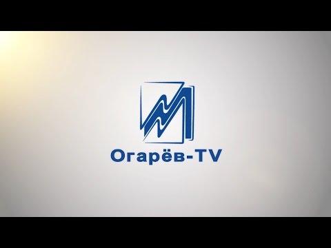 Медицинский институт МГУ им. Н.П. Огарёва