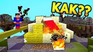 КАК ЛОМАТЬ КРОВАТИ С БОЛЬШОГО РАССТОЯНИЯ? - (Minecraft Bed Wars)