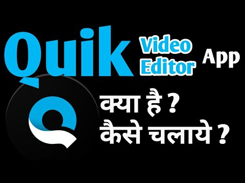 HOW TO USE QUIK VIDEO EDITOR APP IN HINDI