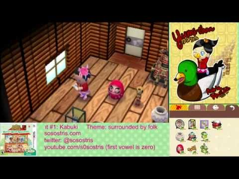 Let's Play Animal Crossing Happy Home Designer #41