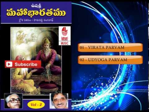 Telugu Shlokas and Mantras || Mahabharatham Pravachanam in Telugu Usha Sri Vol 2