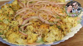 Нежная рыба с цветной капустой под соусом, запеченная в духовке. Быстро и вкусно. От Кухня в Кайф.