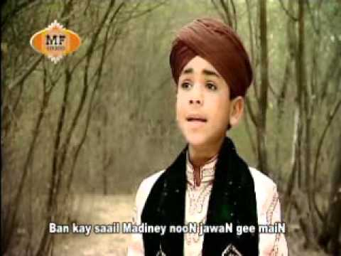 Farhan Ali Qadri with subtitles Banke Sail Madine nooN