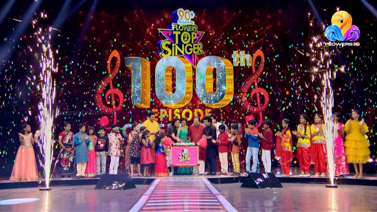 90+ My Tuition App Flowers Top Singer 2 | Ep#102  (Part C)