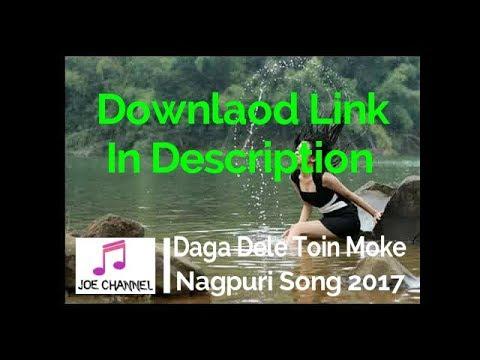 दगा देले तोए मोके || Daga Dele Nagpuri Song  2017