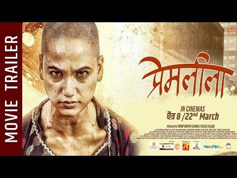 PREM LEELA - New Nepali Movie Official Trailer || Dipshika Khadka, Mausam Khadka