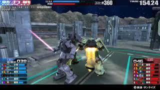 戦場の絆 17/08/22 13:11 グラナダ(R) 6VS6 Sクラス thumbnail
