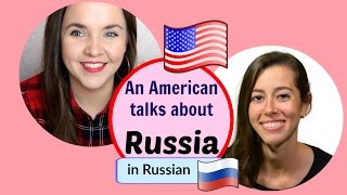 Russian Conversations 15. An American talks about Russia in Russian! Meet Bridget Barbara
