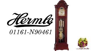 Hermle 01161-N90461 напольные часы 174000 руб(, 2014-08-10T17:15:29.000Z)
