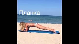 Алина Новикова ,2015г Пилатес. Гибкая сила.
