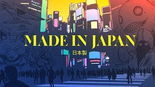 Made in Japan - Einblick in Japans Games-Industrie | Dokumentation